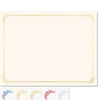 Simple Border Specialty Certificates | Paper Direct