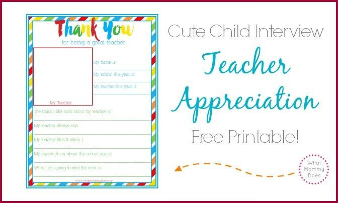 Thank You for Being a Great Teacher End of Year Gift - Student Survey