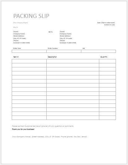 Business Shipment Packing Slip Template | Word & Excel Templates