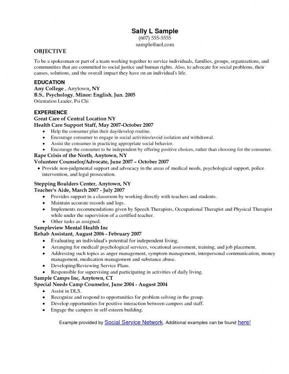 objective example resume recruiter objective examples resume doc ...