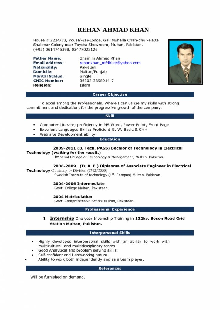 Luxury Idea Word Format Resume 7 Cover Letter Outline What Is Ms ...