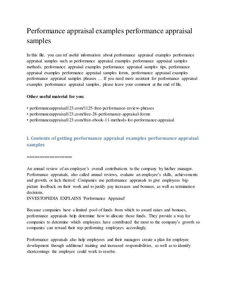 performance appraisal samples