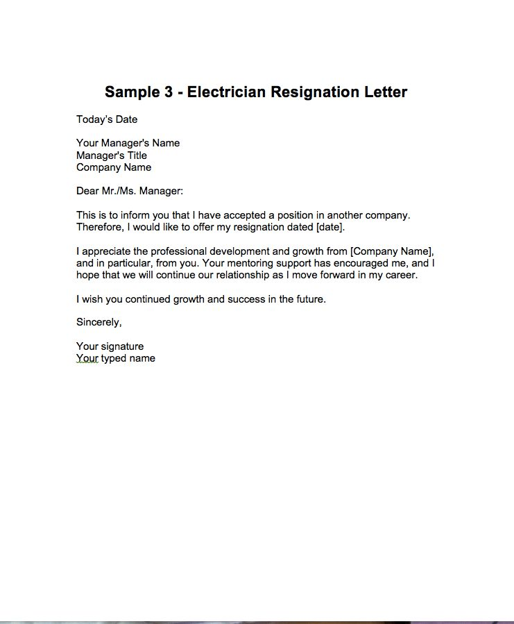 Resignation Letter for Post Of Electrician - http ...