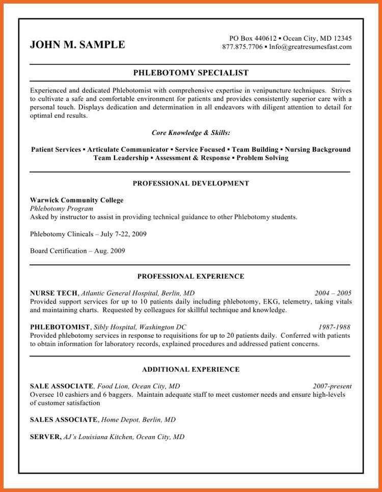 phlebotomist resume | sop example