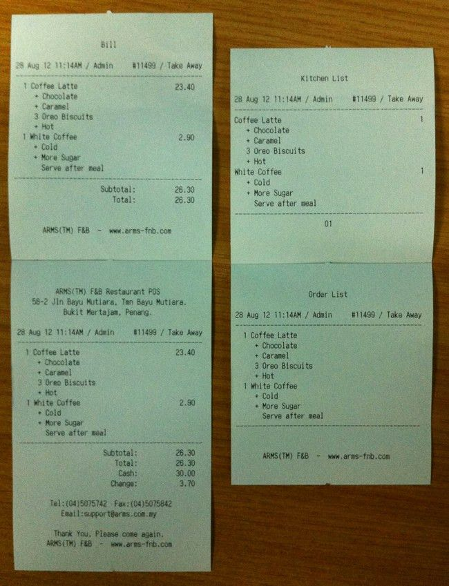 Sample Receipt | ARMS® F&B Restaurant POS and Retail Management ...