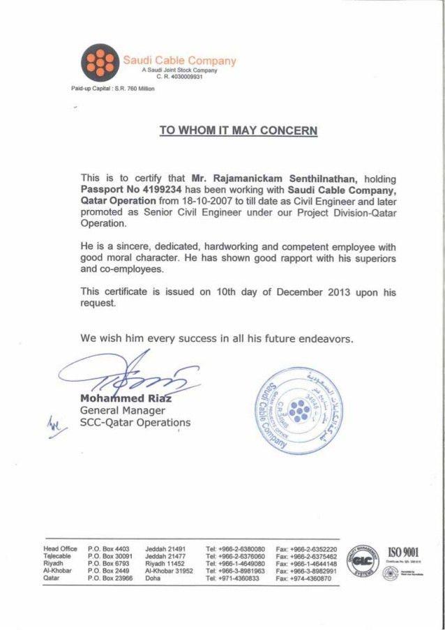 Certificate - Saudi Cable