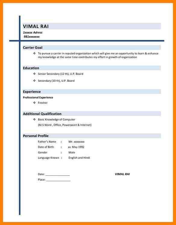 Basic Resume. Free Basic Resume Format Template 6+ Basic Resume ...