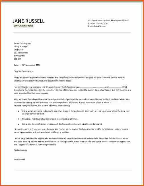 7+ customer service cover letter - Budget Template Letter