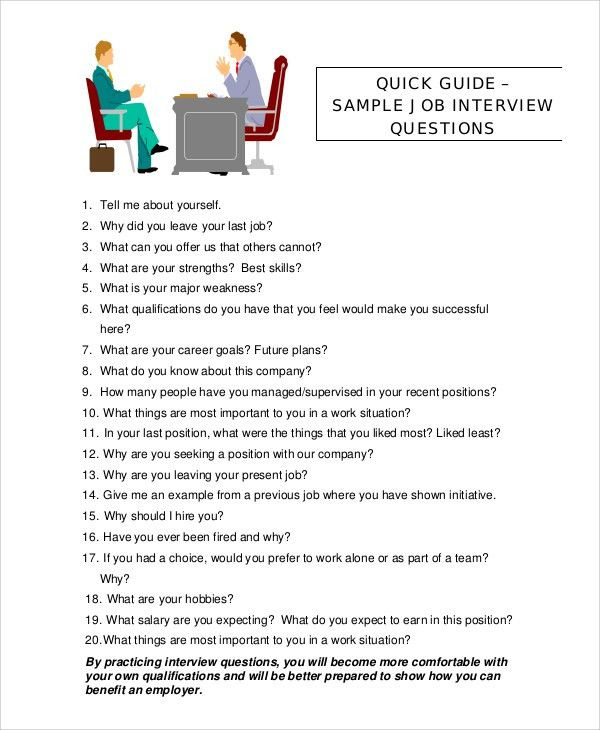 job interview essay questions