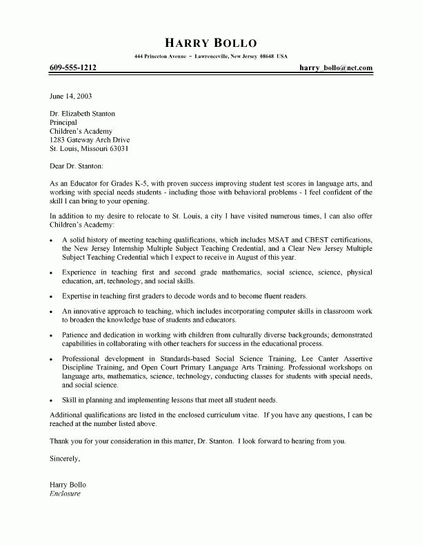 Professional Teacher Cover Letter | job hunt | Pinterest ...