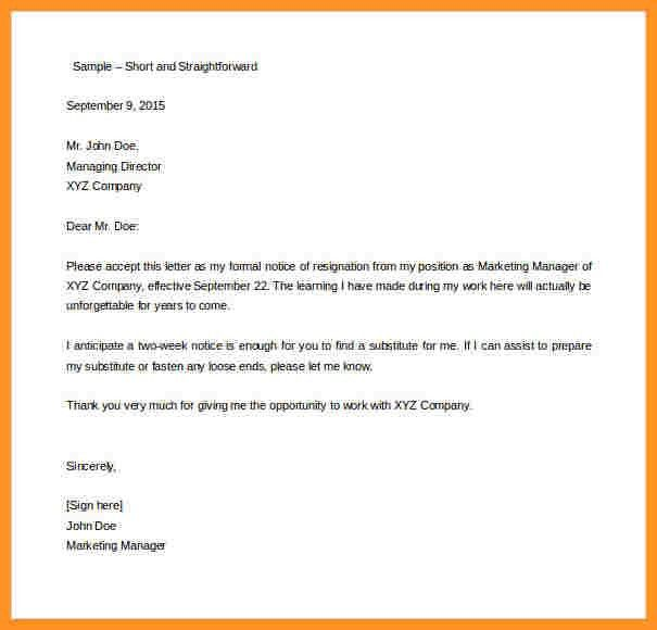 7+ 2 weeks notice letter restaurant | blank loan agreement