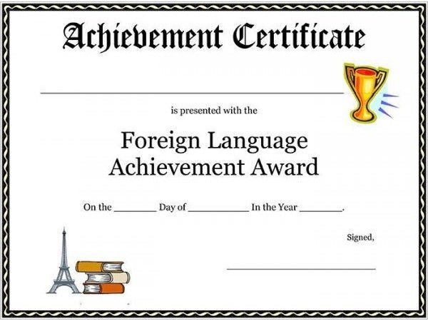 Sample Printable Certificate Template. Best 25+ Printable Gift ...