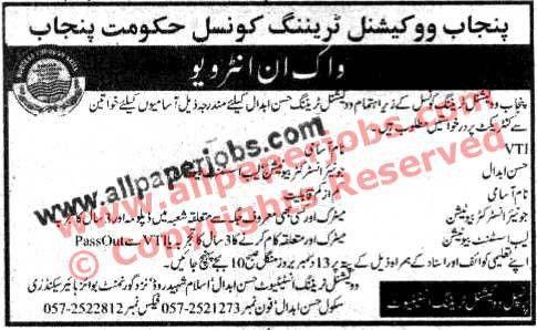 PVTI Pakistan Vocational Training Institute Jobs, Lab Assistant