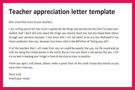 teacher appreciation letter | sop examples