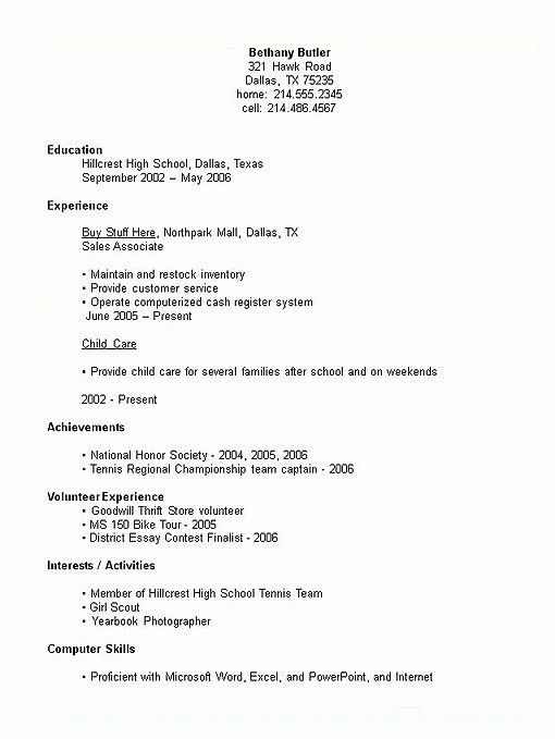 Example Of A High School Student Resume - Best Resume Collection