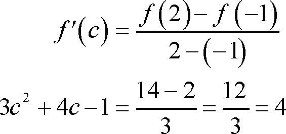 Calculus I - The Mean Value Theorem