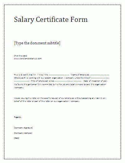Salary Certificate Form | Free Printable Business and Legal Forms