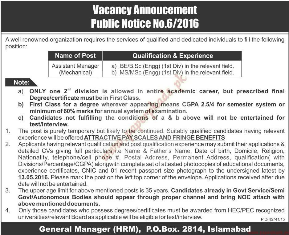 Assistant Managers Jobs - The News Jobs ads 01 May 2016 - PaperPk