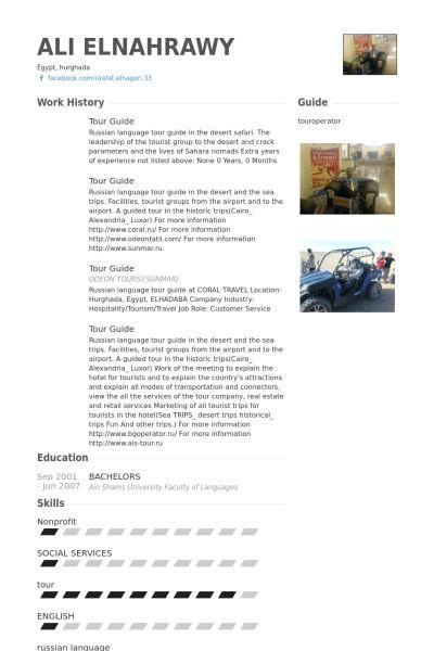 Tour Guide Resume samples - VisualCV resume samples database