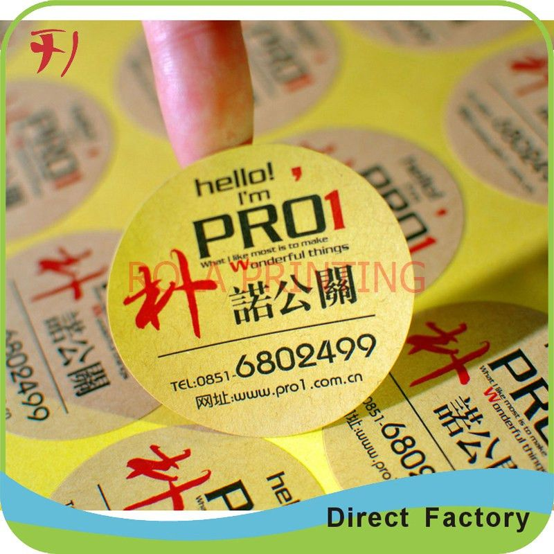 Online Buy Wholesale food product label from China food product ...
