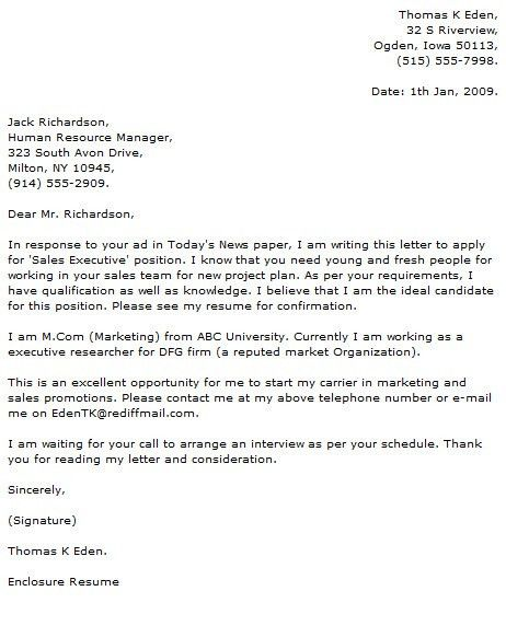 marketing cover letter entry level