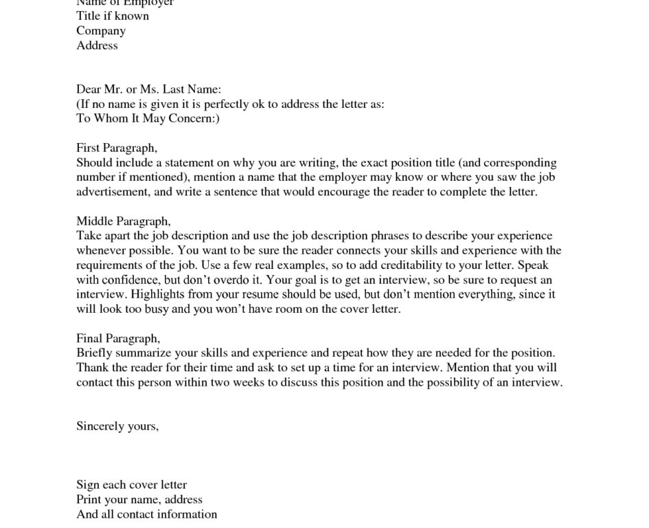 Pretentious How To Start A Cover Letter Without Name 2 How To ...