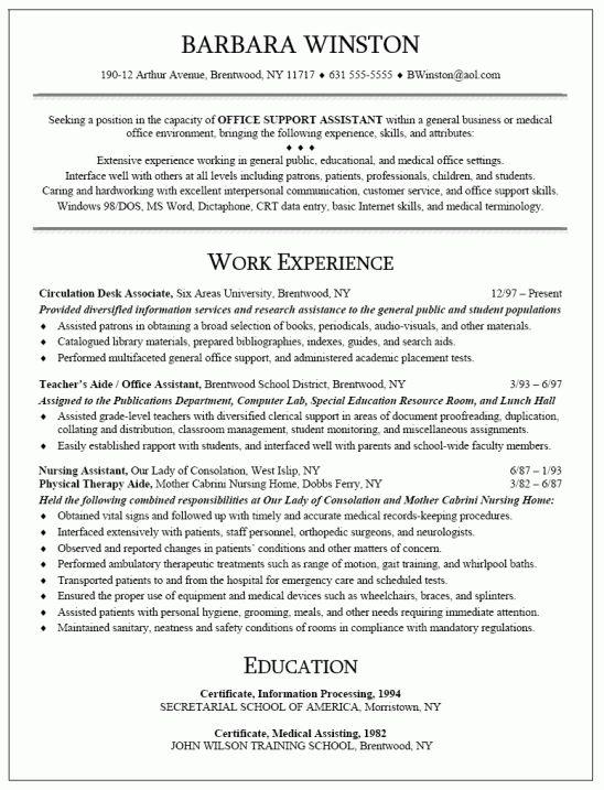 medical office administrator job description medical job