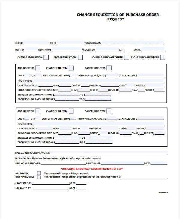 Sample Requisition Forms
