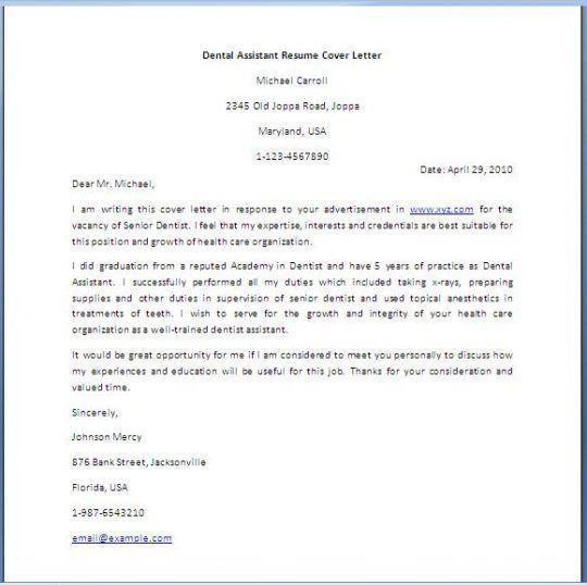 ResumeBartender Resume Examples. Creative Bartender Resume ...