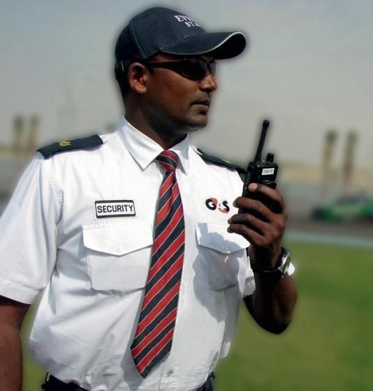G4S Jobs - Security Guard Jobs & Training Info