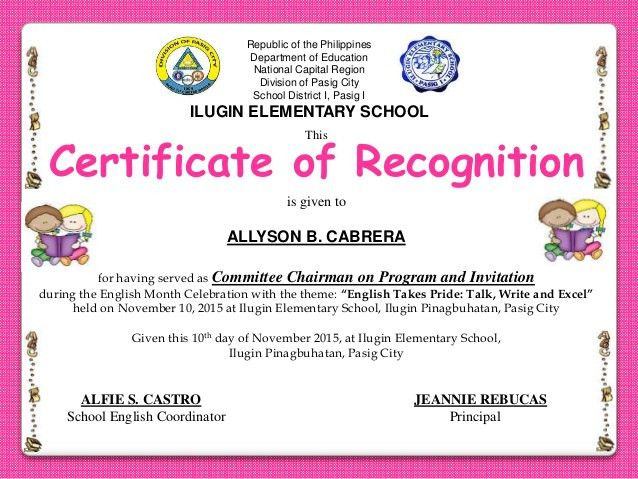 Certificate of Recognition during English month celebration in school