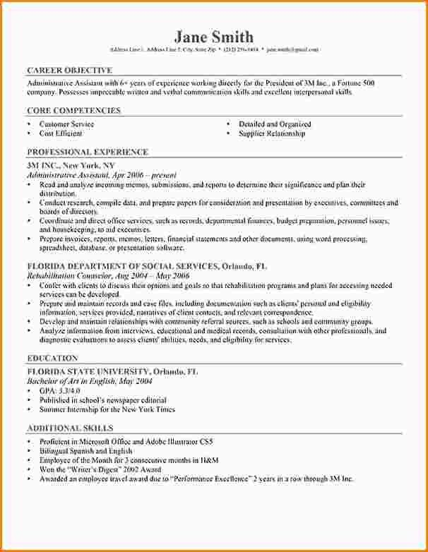 objective statement for resume examples resume objective example