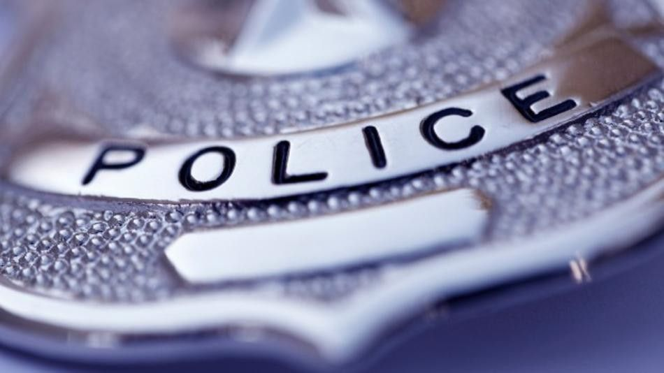 Police Officer Requirements | PoliceHow