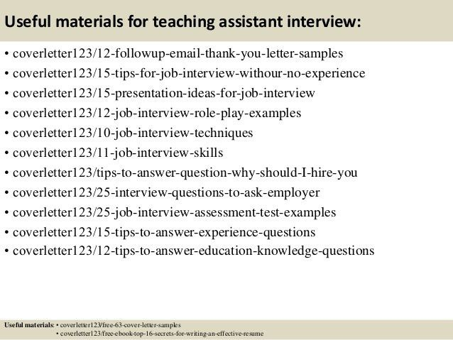 14 useful materials for teaching assistant. cover letter teacher ...