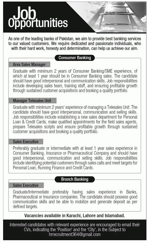 Bank jobs Archives - Dae education