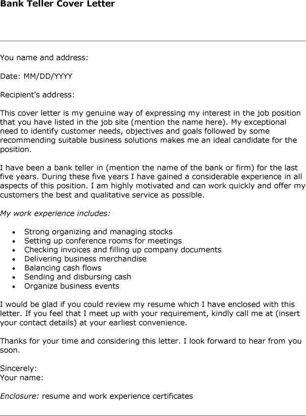 Download Cover Letter For Bank Teller Position ...