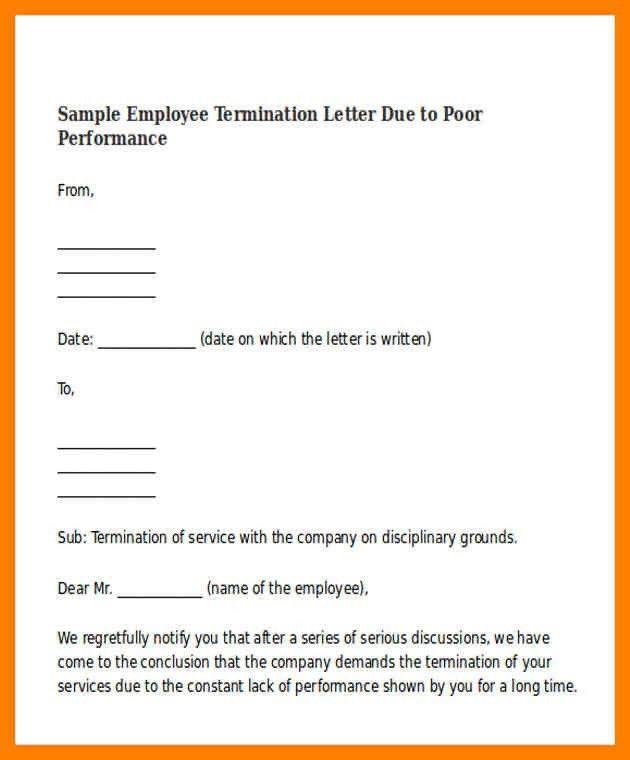 10+ service letter format | simple cv formate