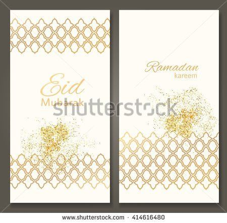 Greeting Card Invitation Templates Arabian Ornaments Stock Vector ...