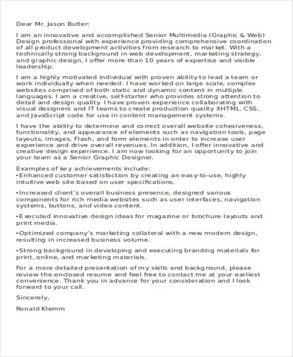 Interactive Media Designer Cover Letter