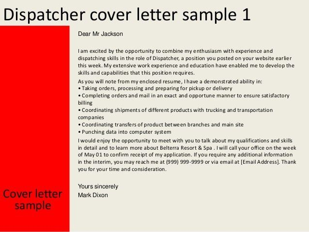What goes in a cover letter