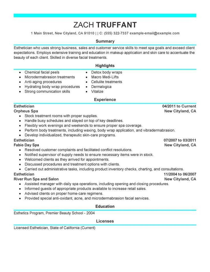 sample dancer cover letter 16062017. create cover letter. sample ...