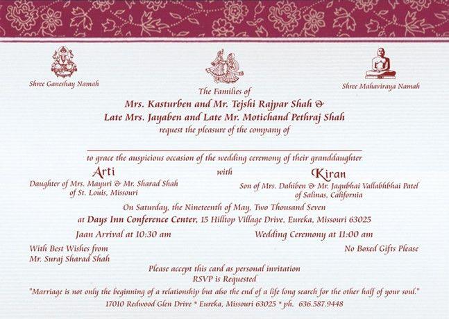 Wedding card format hindu wedding cards wordings hindu wedding hindu printed samples stopboris Image collections