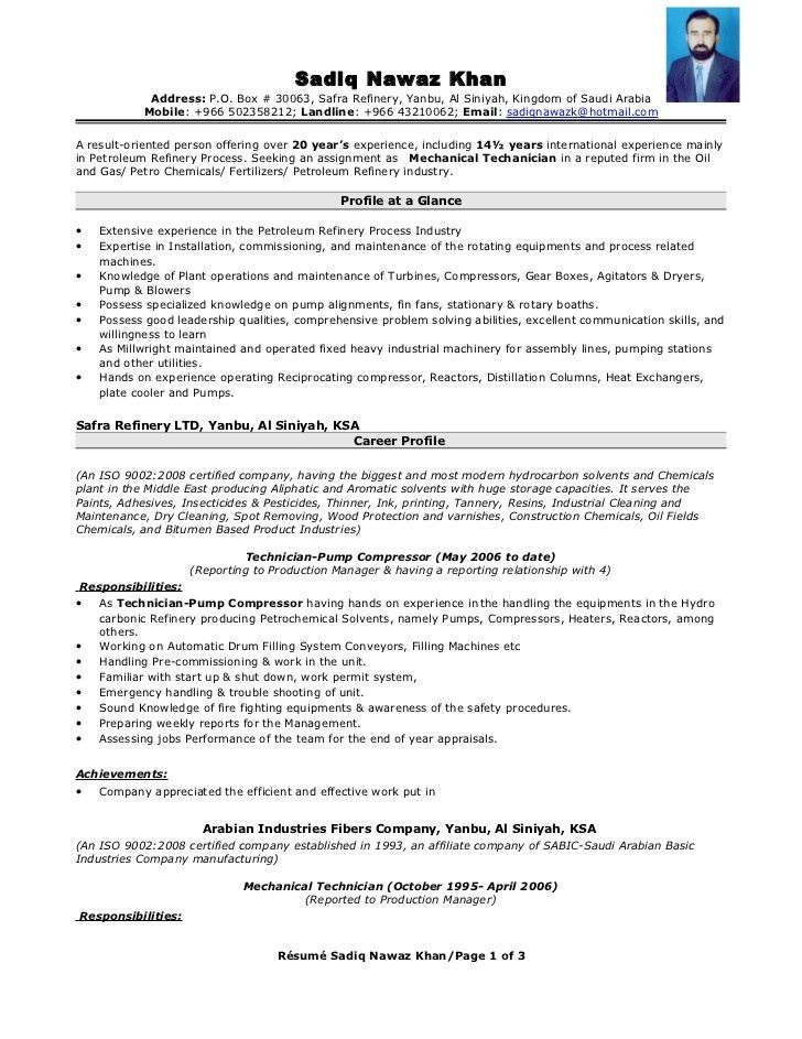 Resume refrigeration service technician