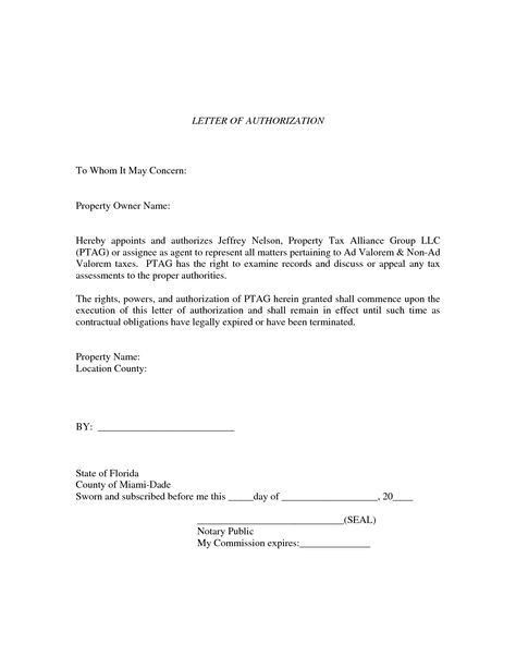 whom this may concern letter format | Home Design Idea | Pinterest ...