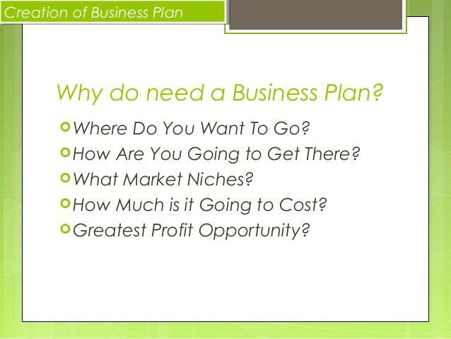 Business plan outline f 1-8-04