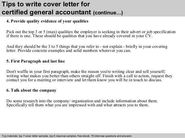 Certified general accountant cover letter