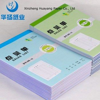 Money Rent Receipt Bill Book Printing Wholesale Stationery Price ...