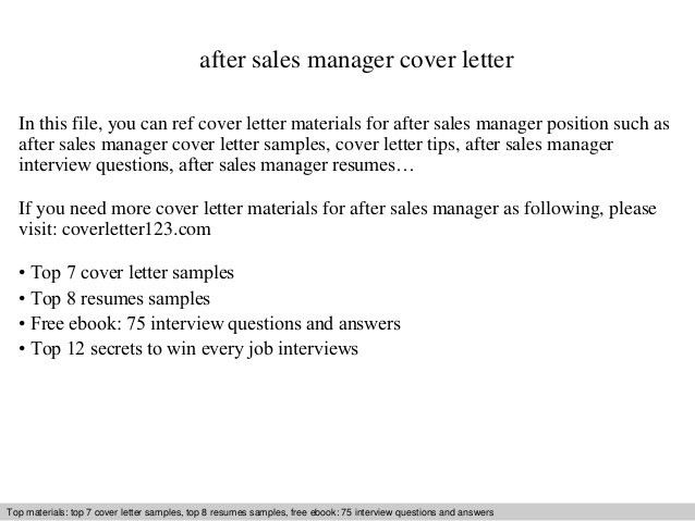 After sales manager cover letter