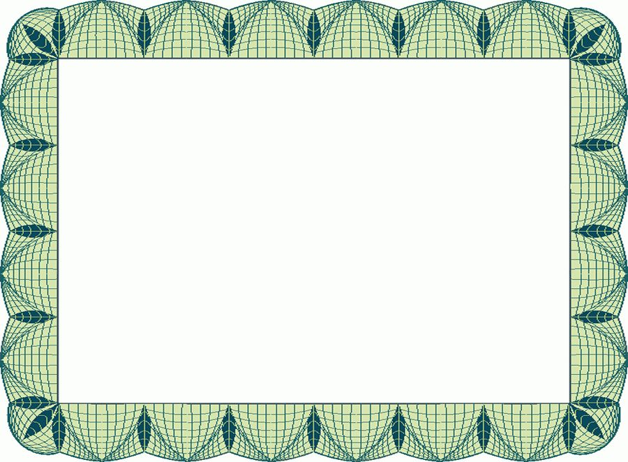 Free Printable Borders - Award and Certificate Borders