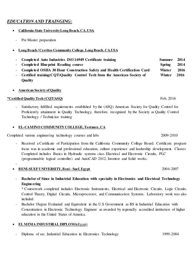 Mena's resume QC Hardware Development Engineering (2)